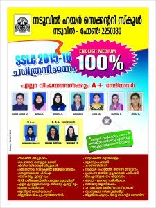 Naduvil School Full A+ 8x6..